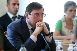 """Луценко пояснив, чому вважає законними дії агента """"Катерини"""" у """"бурштиновій"""" справі Розенблата"""