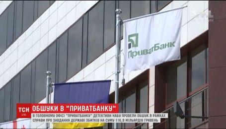 """Детективи та спецназ НАБУ провели обшуки в офісі """"Приватбанку"""" у Дніпрі"""