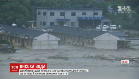 Высокая вода убила двух человек в Японии