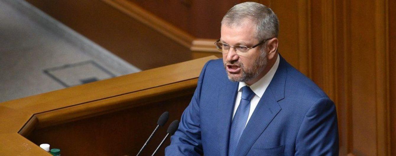 У Раді анонсували дату розгляду подання ГПУ щодо Вілкула та Колєснікова