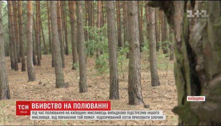 На Киевщине мужчина застрелил своего кума