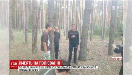 На Київщині чоловіка підозрюють у вбивстві кума під час полювання та спробі приховати злочин