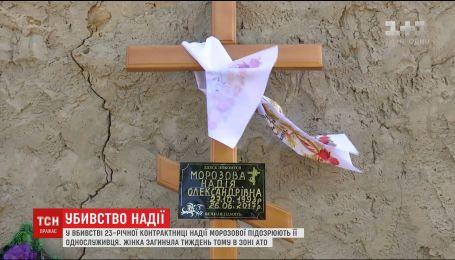В убийстве контрактницы Надежды Морозовой подозревают ее сослуживца