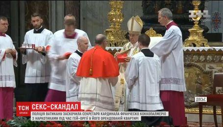 Секретаря влиятельного кардинала застали с наркотиками во время гей-оргии