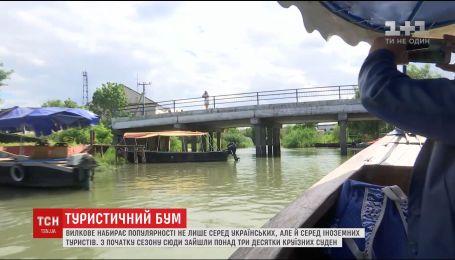 Город на воде: Вилково набирает популярность среди украинских и иностранных туристов
