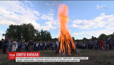 """Сотні людей зібралися напередодні у музеї просто неба """"Пирогово"""" на святкування Купала"""