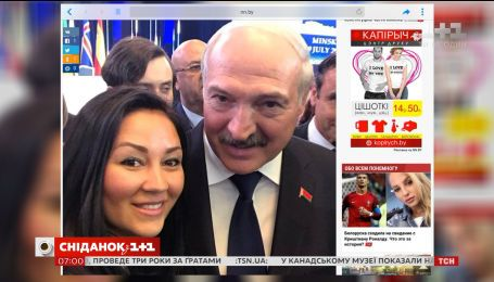 В сети появилось первое селфи с Александром Лукашенко