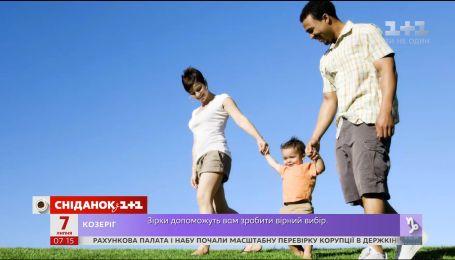 В Украине повысили минимальный размер алиментов на детей