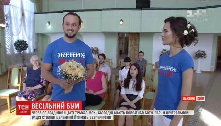 У центральному РАЦСі Києва можуть зареєструвати рекорд за найбільшою кількістю шлюбів в день