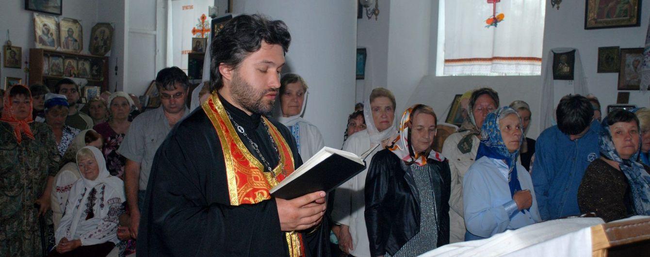 Украинский священник собирает деньги в Facebook себе на автомобиль