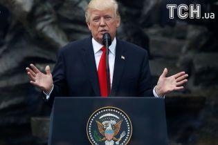 В США спецпрокурор начал проверку активов Трампа