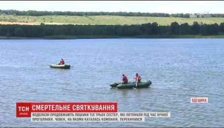 Водолазы уже 10 часов ищут тела трех сестер, которые утонули в Одесской области
