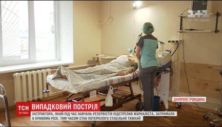Журналист, у которого случайно попали на учениях резервистов, выздоравливает после операции