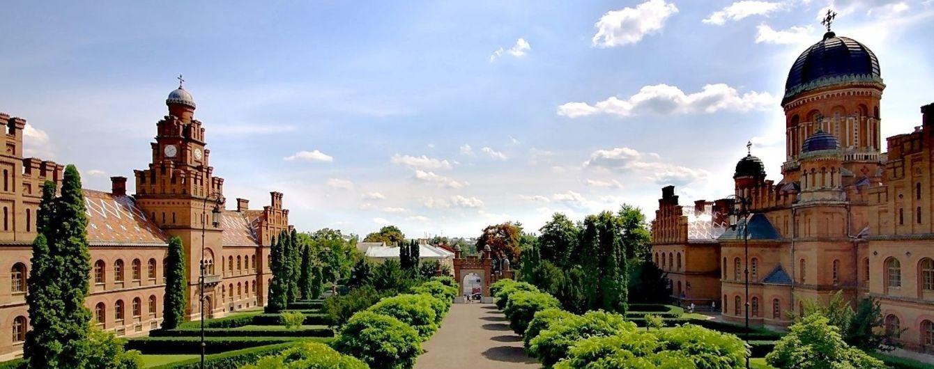 10 романтичних місць України, які обов'язково треба побачити