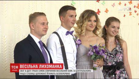 3 семерки в дате вызвали свадебный бум в Украине
