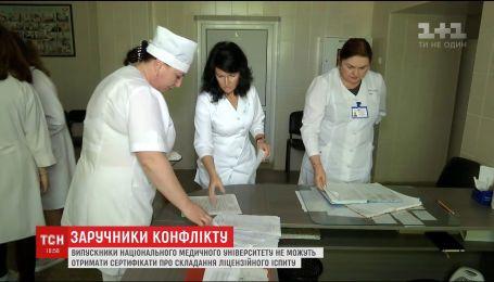 Тисячі медиків не можуть працевлаштуватися через конфлікт університету та Центру тестування при МОЗ