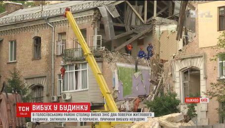 Взрыв на Голосеевской площади: у здания дежурят врачи и десяток пожарных авто