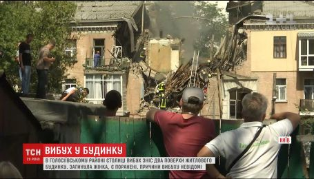 В жилом доме на Голосеевской площади Киева произошел взрыв