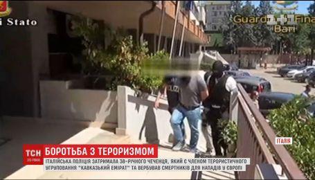 В Италии задержала чеченца, который вербовал смертников для нападений