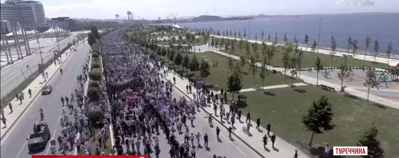 У Туреччині з Анкари в Стамбул вирушив багатотисячний натовп противників Ердогана