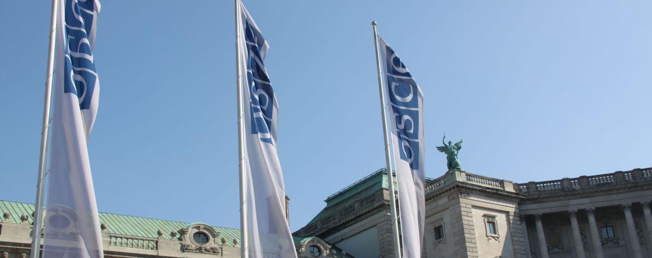 Постійна рада ОБСЄ скликає засідання через захоплення РФ українських кораблів