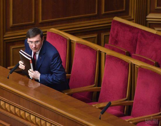 """""""Закон один для всіх"""". Луценко відкрив три кримінальні провадження після гучних заяв щодо Донбасу"""