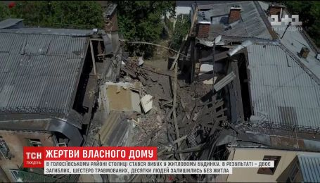На Голосеевской площади в Киеве взорвалась трехэтажка