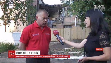 Ремонт или снос: эксперты будут решать судьбу дома, взорвавшегося в Киеве
