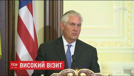 Госсекретарь США прокомментировал результаты визита в Киев