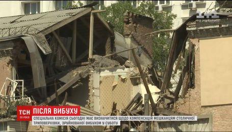 Городская комиссия рассмотрит вопрос компенсаций для жителей трехэтажки, что взорвалась в Киеве