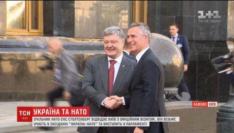 Генсек НАТО с официальным визитом прибыл в Киев