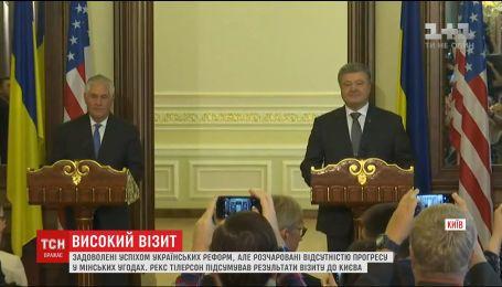 Рекс Тилерсон доволен успехом украинских реформ