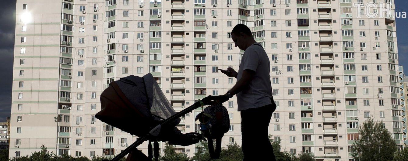 У Києві описали квартиру чоловіка за аліментні борги