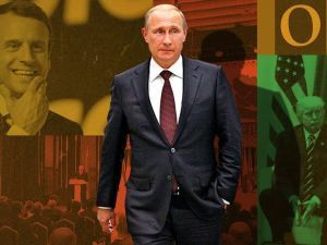 Дипломатичний Карфаген Росії