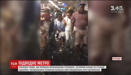 В Париже ливень затопил более 20 станций метро, тоннели и подземные переходы