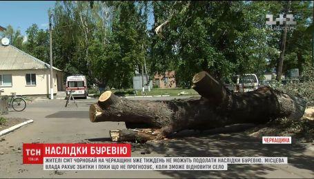 Жители Черкасской области уже неделю не могут преодолеть последствия страшного урагана