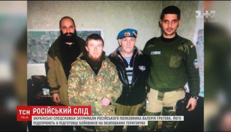 """Українські спецслужби затримали друга вбитих бойовиків """"Гіві"""" та """"Мотороли"""""""