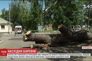 На Черкасчине несколькоминутный ураган нанес поселку убытков больше, чем на годовой бюджет