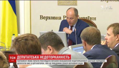 Парубий предложил депутатам отказаться от каникул и продолжить сессию до сентября