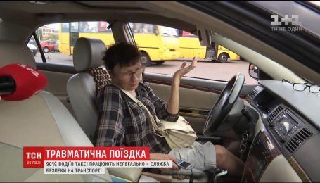 90% українських таксистів не несуть відповідальності за життя клієнтів у разі ДТП