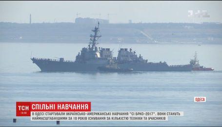 """В Одессе стартовали украинско-американские учения """"Си Бриз-2017"""""""