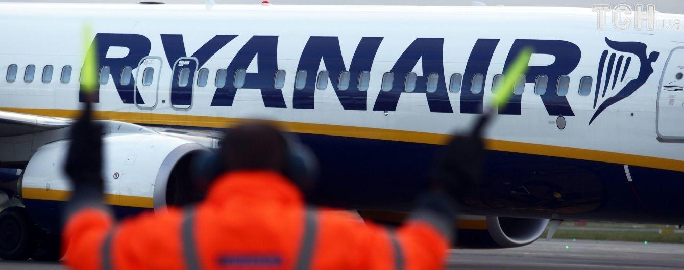 """Ryanair готовий до відновлення переговорів з аеропортом """"Бориспіль"""" - Омелян"""