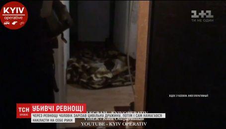 В Киеве мужчина зарезал жену из-за ревности