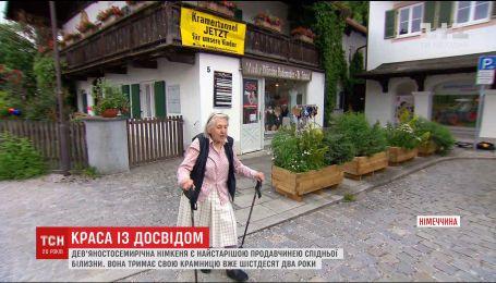 Німкеню зафіксували як найстарішу у світі продавчиню спокусливих товарів