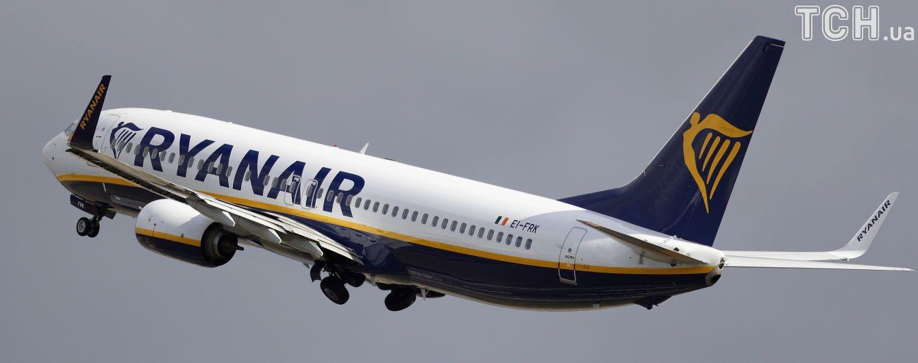 Ryanair запускает новые рейсы из Украины в Германию