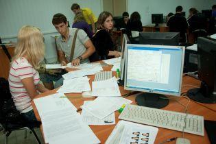 В Україні стартує вступна кампанія - абітурієнти зможуть створювати електронні кабінети