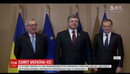 У столиці стартує 19 саміт Україна-ЄС під головуванням Порошенка