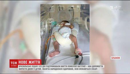 В Бразилии мертвая беременная женщина родила 2 младенцев