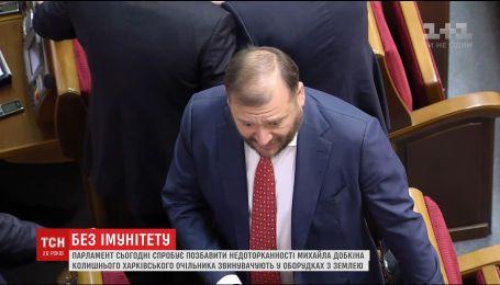 Депутаты рассмотрят вопрос о снятии неприкосновенности с Михаила Добкина