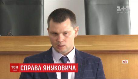 Оболонський суд Києва переніс засідання про державну зраду Віктора Януковича